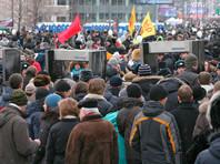 """Опрос """"Левада"""": вероятность массовых протестов с политическими требованиями в Москве составила 56%"""