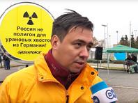 Эксперт российского отделения Greenpeace Рашид Алимо