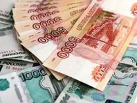 """Пенсионер в Коми потерял почти 2 млн рублей на """"биржевых торгах"""""""
