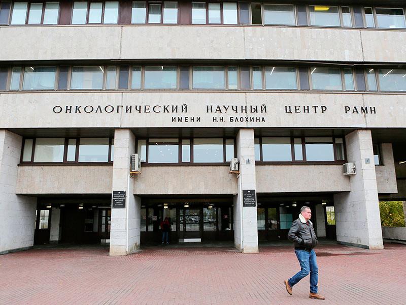 Онкоцентр Блохина пожаловался Минздраву на качество российских дженериков