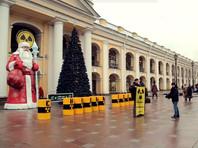 """В Петербурге эксперту Greenpeace вменили экзотическую статью за акцию против ввоза """"урановых хвостов"""": его инсталляцию сочли в километр высотой (ФОТО)"""