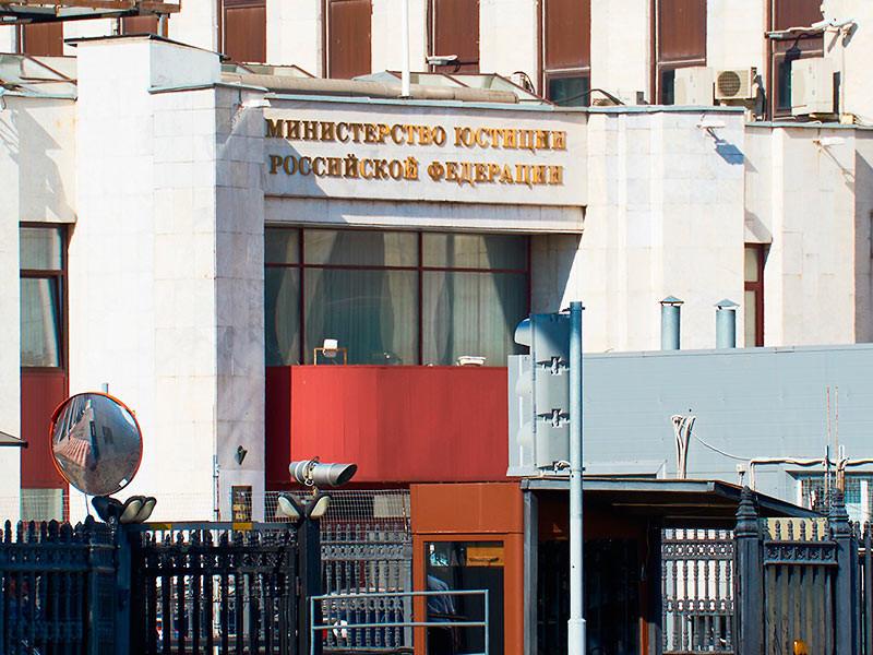 Министерство юстиции РФ направило официальное письмо родственникам жертв домашнего насилия