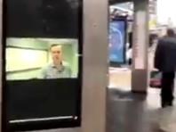 """""""Умная"""" остановка в центре Нижнего Новгорода показала запретное расследование ФБК об Аскер-заде (ВИДЕО)"""