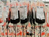 Самарская станция переливания крови пожизненно запретила донорство гомосексуалов
