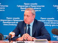 Экс-министр труда Оренбуржья осужден условно за раскрытие иностранцам гостайны о тяжелой ситуации на заводе