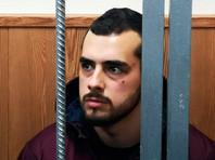Фигуранта дела об угрозах судье Криворучко освободили, оштрафовав на 110 тысяч рублей