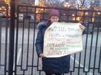 """""""Матери против политических репрессий"""" вышли с пикетами к месту проведения пресс-конференции Путина (ФОТО)"""