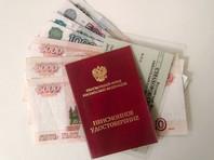 Россияне назвали пенсионную реформу событием года, а человеком года - Владимира Путина