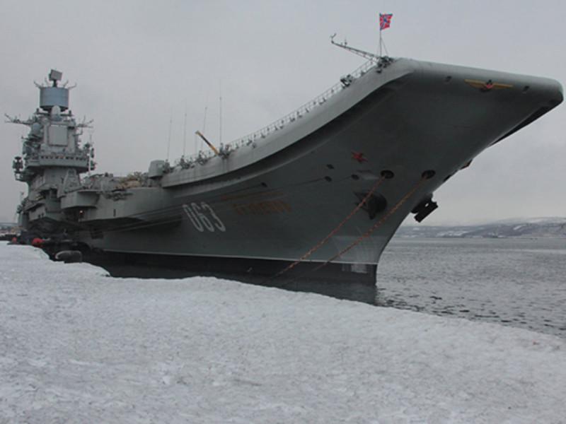 """В Мурманске загорелся стоявший на ремонте после Сирии крейсер """"Адмирал Кузнецов"""""""