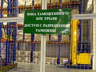 Россия добавила в список запрещенных к ввозу товаров украинские грелки и спринцовки