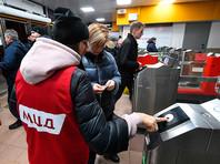 """Некоторые обладатели московских карт """"Тройка"""" обнаружили, что после оплаты проезда по Московским центральным диаметрам (МЦД) баланс проездного увеличился сразу на 20 тысяч рублей"""