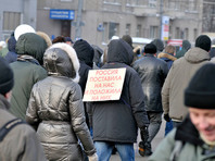 вероятность массовых выступлений с политическими требованиями против падения уровня жизни в Москве составляет 56%. А акции протеста с требованиями социально-экономического характера в столицы РФ вероятны на 46%