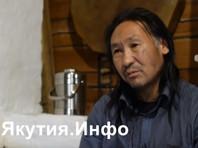 Шаману снова запретили покидать Якутск и оштрафовали его за порванную мечом куртку полицейского