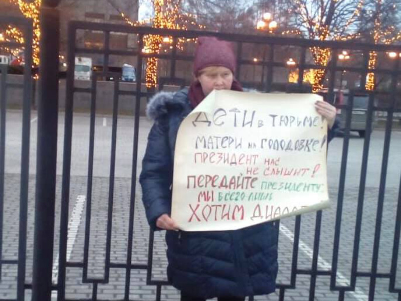 """""""Матери против политических репрессий"""" вышли с пикетами к месту проведения пресс-конференции Путина"""