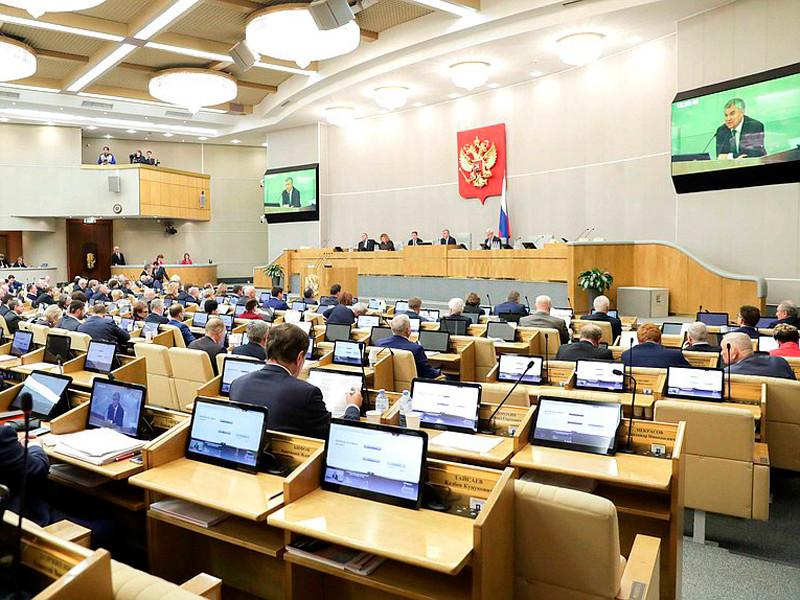 Пленарное заседание в Госдуме, 5 декабря 2019 года
