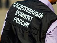 Советника российского академика обвинили в управлении преступным сообществом, созданным офицерами ФСБ