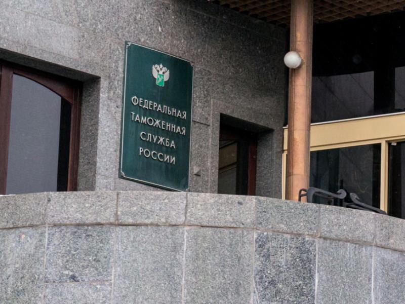 СМИ сообщили об обысках в Федеральной таможенной службе