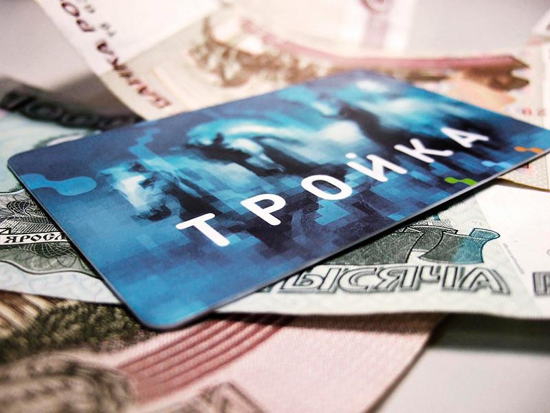 "Москвичам утроили ""новогоднее чудо"" перед повышением тарифов на проезд"