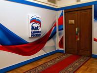 """В администрации президента придумали, как """"Единой России"""" получить по партспискам дополнительные мандаты за счет перераспределения голосов партий, не преодолевших пятипроцентный барьер"""