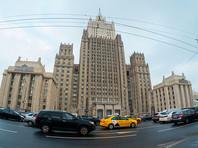 МИД России объявил персонами нон-грата двух сотрудников посольства ФРГ в России в ответ на аналогичные меры Германии