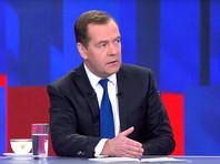Премьер-министр РФ Дмитрий Медведев 5 декабря дает традиционную пресс-конференцию об итогах работы правительства за год
