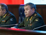 Генштаб РФ считает, что НАТО готовится к крупномасштабному военному конфликту
