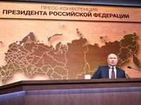На большом политическом шоу, ежегодной пресс-конференции, президент Путин допустил, что в Конституции РФ будут изменения