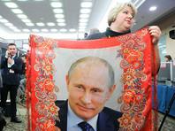 15-я пресс-конференция Путина начнется в 12:00 в Центре международной торговли (ЦМТ) в Москве. Сколько времени она продлится, не знает даже он сам
