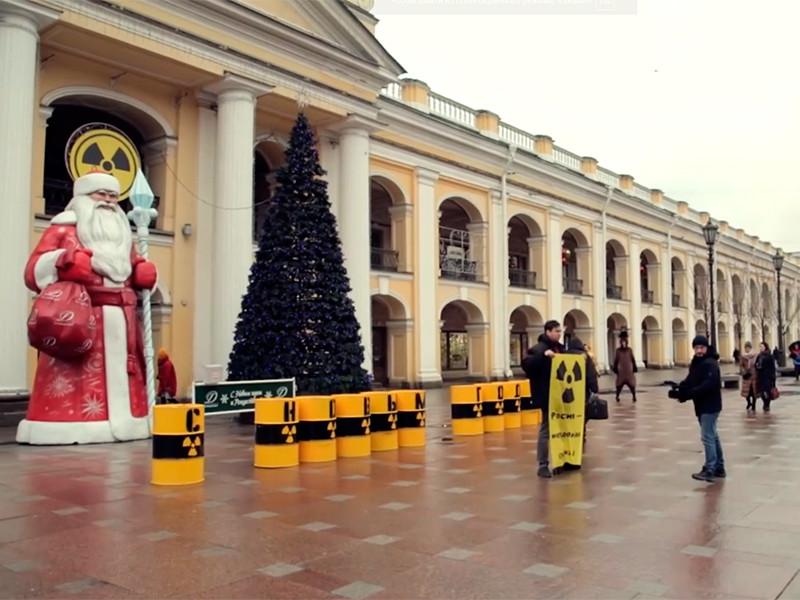 """Днем 17 декабря активисты установили у Гостиного двора рядом с новогодней елкой бочки со знаком радиоактивности и буквами, которые складывались в надпись """"С Новым годом"""""""