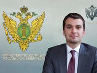 Ранее они требовали у ведомства проверить замминистра Михаила Гальперина на профпригодность