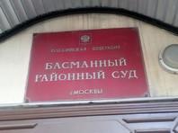 """Заочно арестован и объявлен в розыск еще один фигурант """"московского дела"""""""