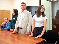 Сестры Хачатурян получили свободу передвижения, но общаться между собой им по-прежнему нельзя