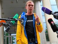 Журналист Иван Голунов подал в ФСБ заявление о преступлении
