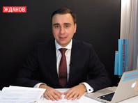 Директора ФБК Ивана Жданова, отсидевшего 10 суток за июльскую акцию протеста, снова задержали