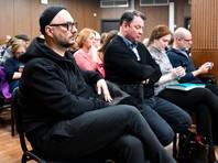 """""""Мне страшно было"""": еще одна свидетельница по делу Серебренникова заявила о давлении следствия"""