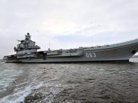"Пожар на авианосце ""Адмирал Кузнецов"" потушен, погиб военный"