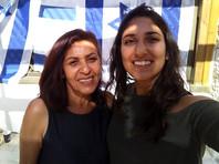 Яффа и Наама Иссахар