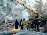 31 декабря 2018 года в доме 164 на проспекте Карла Маркса в Магнитогорске произошел взрыв, в результате которого погибли 39 человек