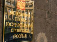 Численность населения России может измениться со 146,7 миллиона человек в 2020 году до 134 млн человек к 2036 году, следует из обновленного демографического прогноза, опубликованного на сайте Росстата