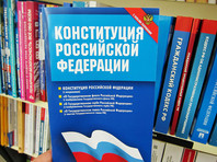 """На просьбу оценить, является ли российская Конституция хорошей или плохой, 54% выбрали вариант """"хорошая"""" (53% в 2018 году и 48% в 2013-м). """"Плохим"""" Основной закон назвали 22% граждан (21% в прошлом году и 18% в 2013-м)"""