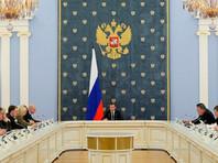 Оба постановления правительства подписаны премьер-министром России Дмитрием Медведевым и опубликованы на официальном интернет-портале правовой информации