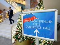 Пресс-конференция Путина превращается в карнавал: журналисты привлекают его внимание нарядами из-за запрета больших плакатов (ФОТО)