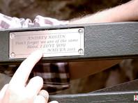8 декабря стало известно, что скандальная табличка исчезла из Центрального парка Нью-Йорка
