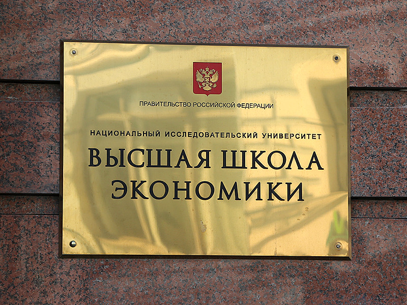 Высшая школа экономики, студентом которой является признанный в пятницу виновным в призывах к экстремизму Егор Жуков, выразила сожаление в связи с тем, что приговор оказался обвинительным