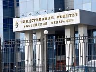 В Следственном комитете продолжают настаивать на версии о взрыве газа, отказываясь проводить независимую экспертизу и засекретив дело сроком на 25 лет