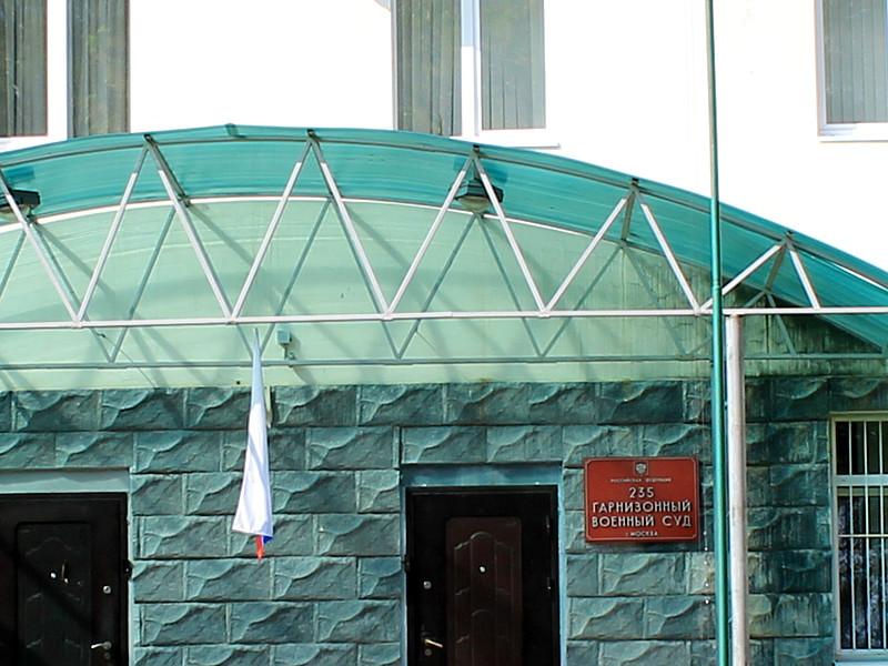 Суд приговорил к 3,5 года колонии бывшего первого замглавы Росгеологии по делу о мошенничестве