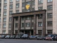 Сейчас право участия в выборах в Госдуму имеют 52 партии, 13 из них могут выдвигать кандидатов без сбора подписей