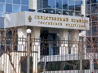 Следственный комитет России завершил расследование дела об убийстве сестрами Хачатурян своего отца
