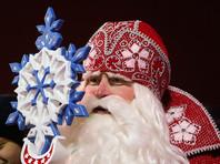 ВЦИОМ: россияне хотят от Деда Мороза прежде всего здоровья, и только потом - денег и счастья