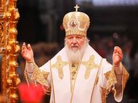 The Bell: патриарх Кирилл пользовался бизнес-джетом компании из расследования Навального